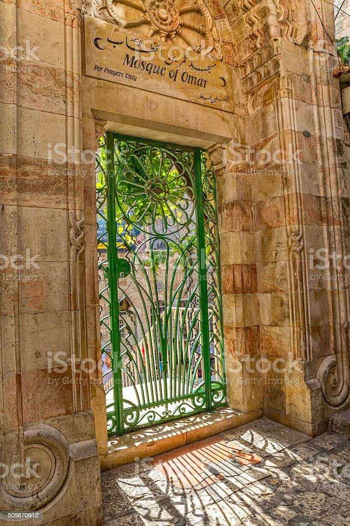 Omer mosque entrance in Jerusalem stock photo
