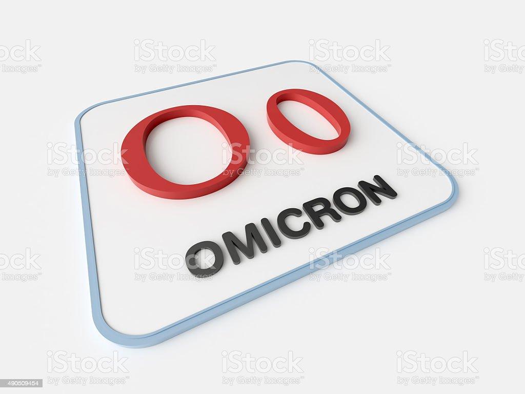 Omicron Greek Symbol stock photo