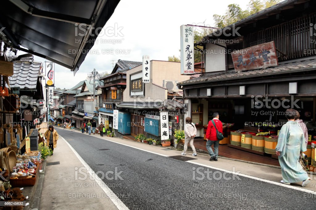 Omote Sando stretches from the NaritaSan Temple to the JR station, offering visitors a nice leisurely stroll through this quaint part of Narita stock photo