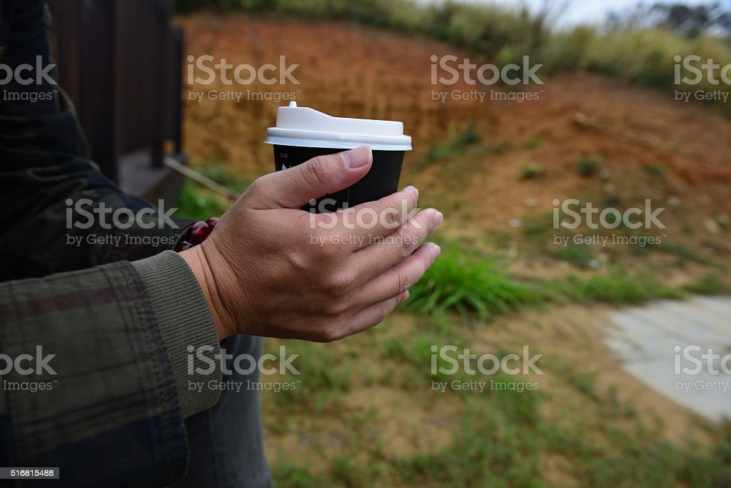 On hearing this he calmed down . stock photo