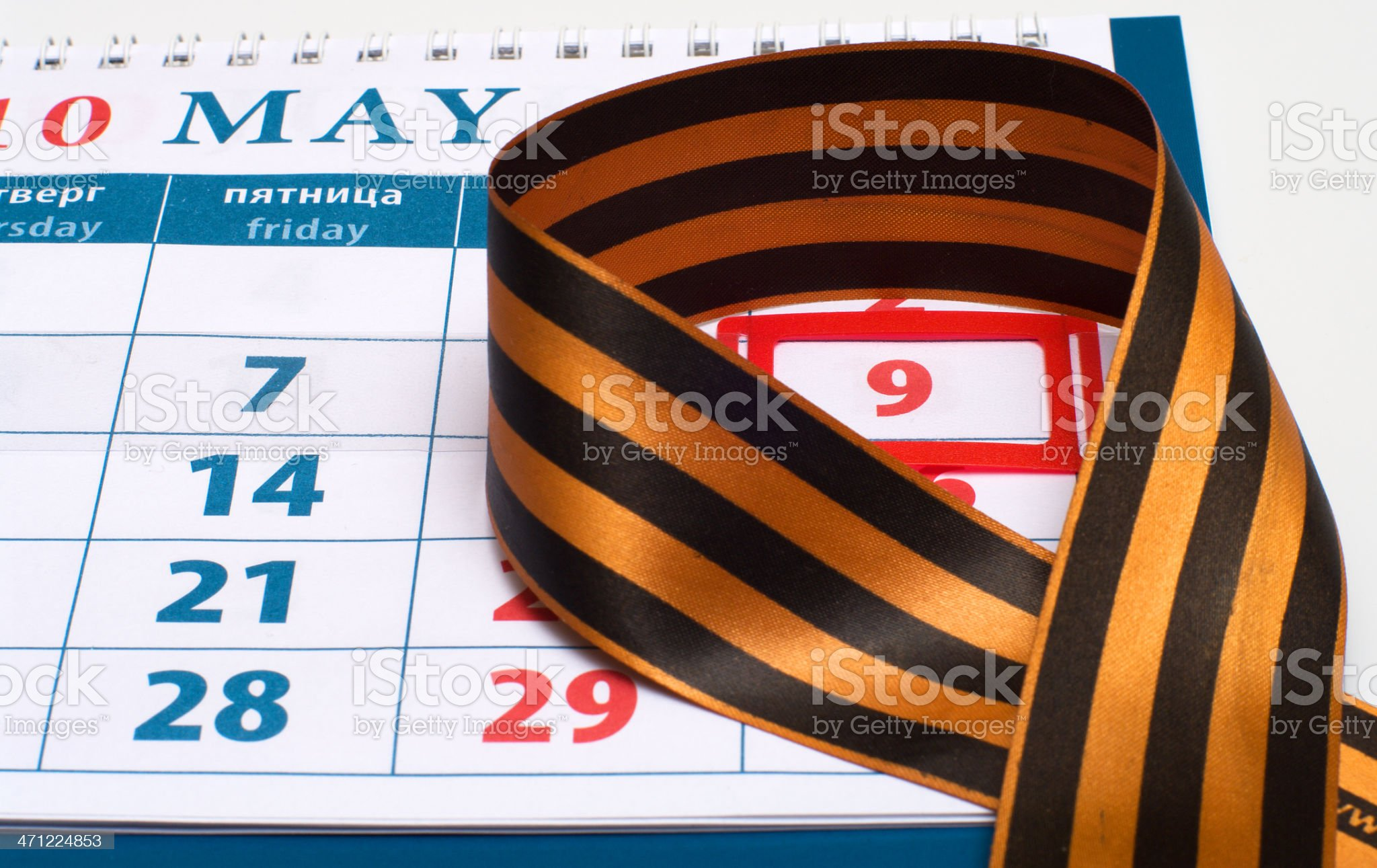 On ninth of May. royalty-free stock photo