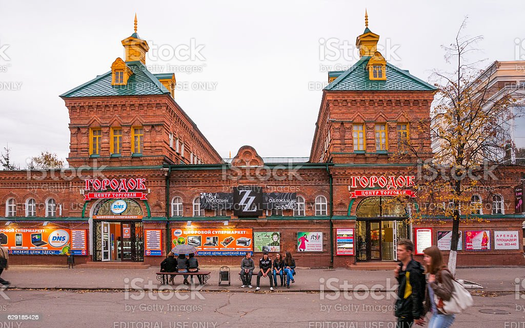 On the Moscow street in  the center of Penza city stock photo
