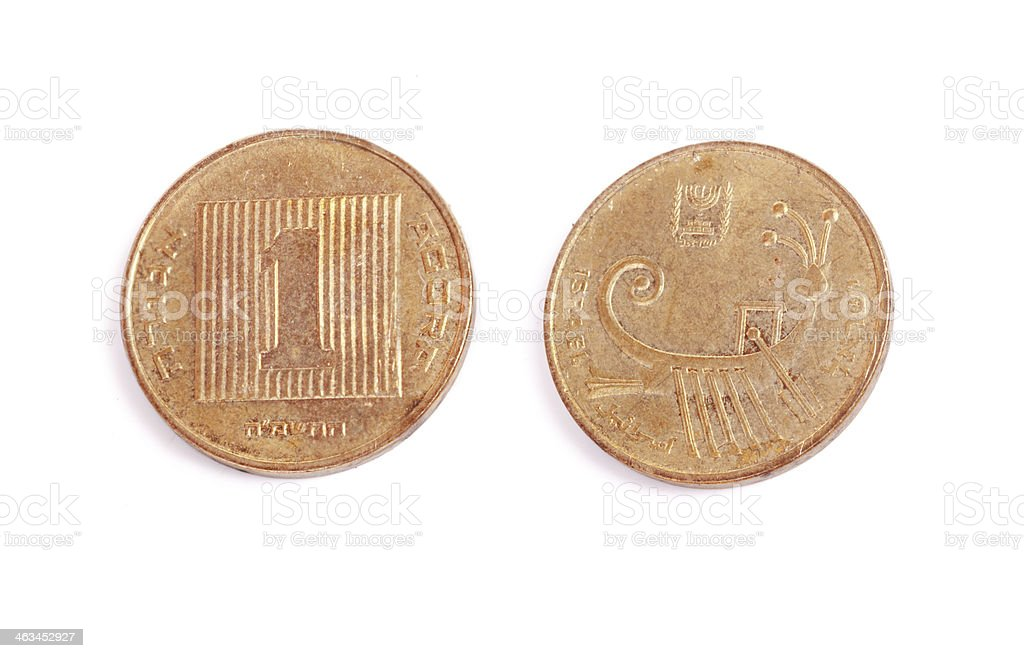 One agora disused Israeli coin stock photo