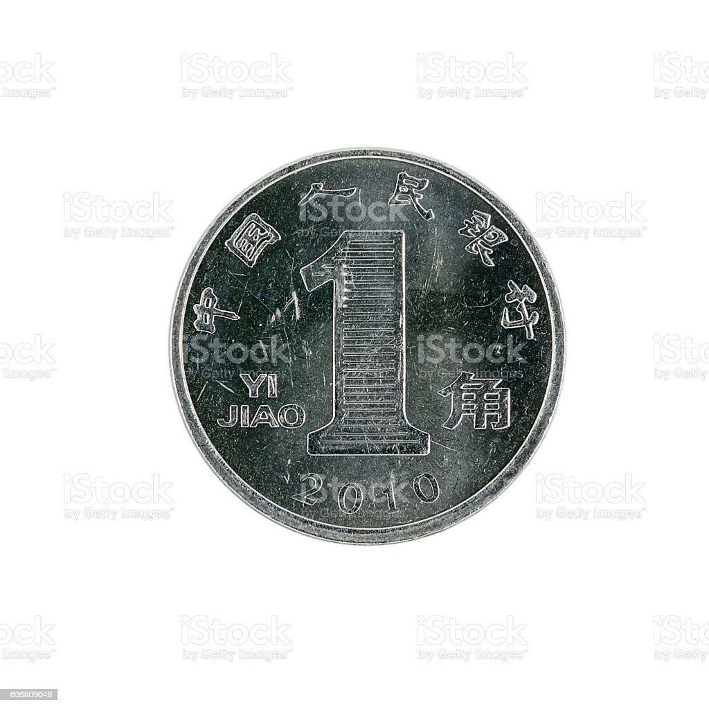 one chinese jiao coin (2010) isolated on white background stock photo