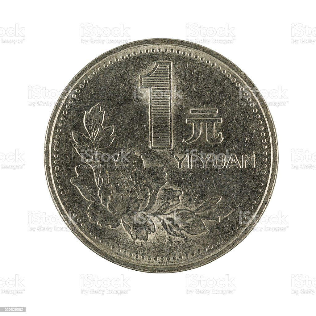 one chinese yuan coin (1992) isolated on white background stock photo