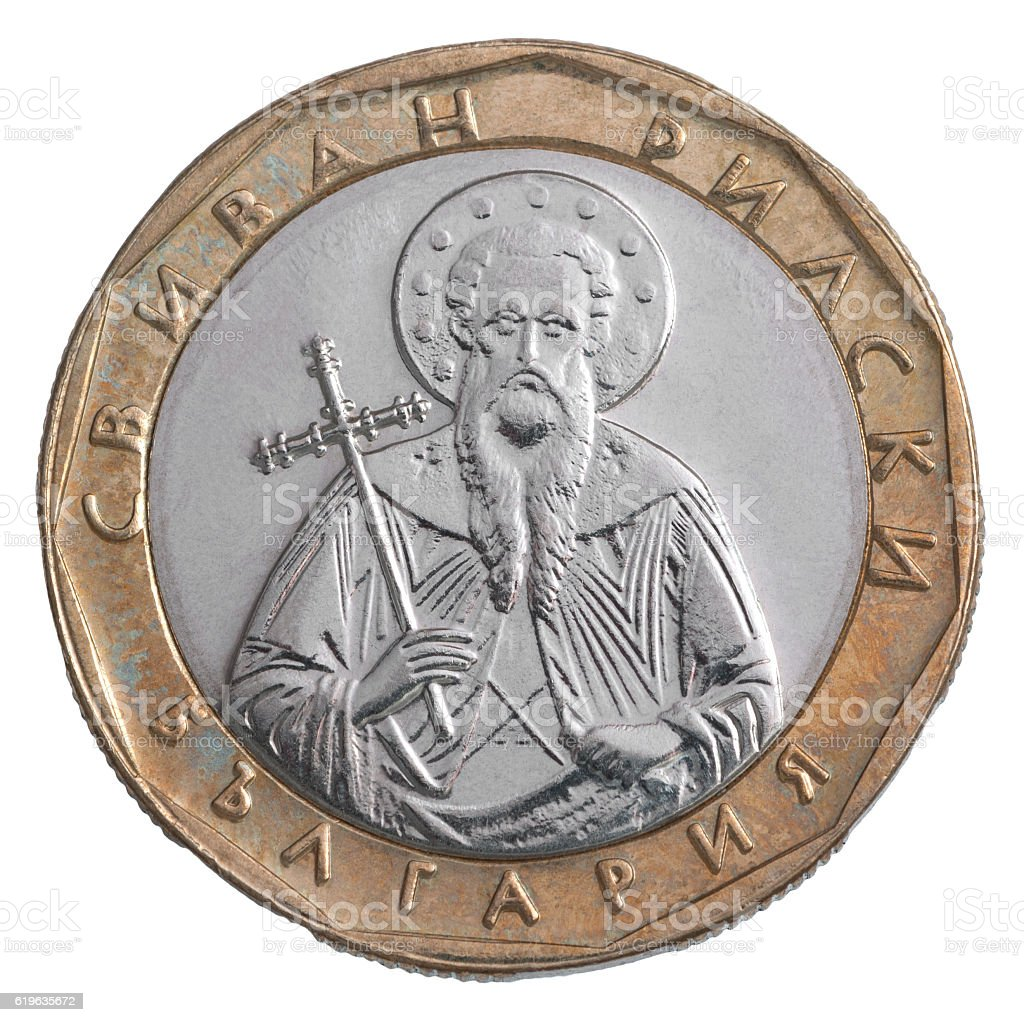 one coin Bulgarian lev stock photo