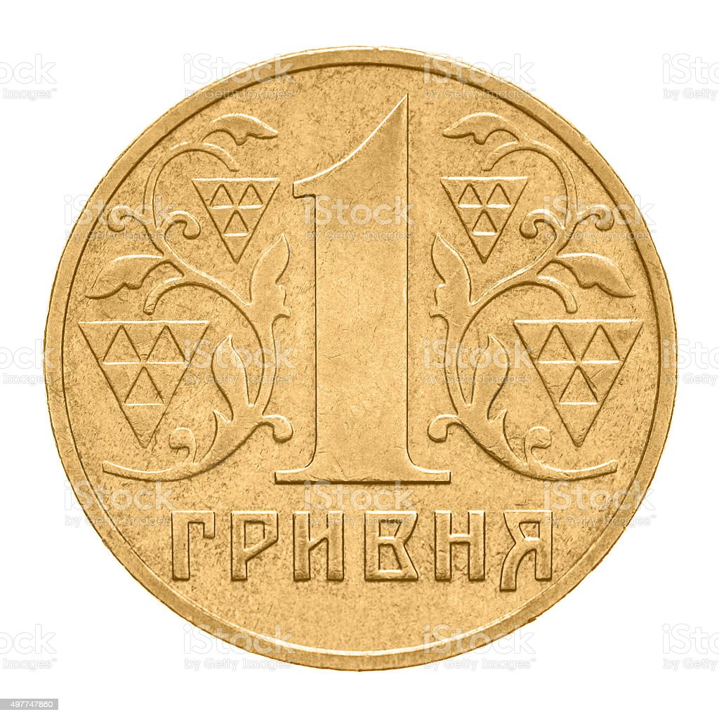 One hryvnia coin. stock photo
