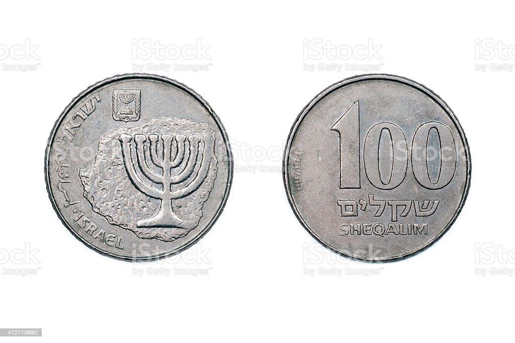 One Hundred old shekels 1980-85 stock photo