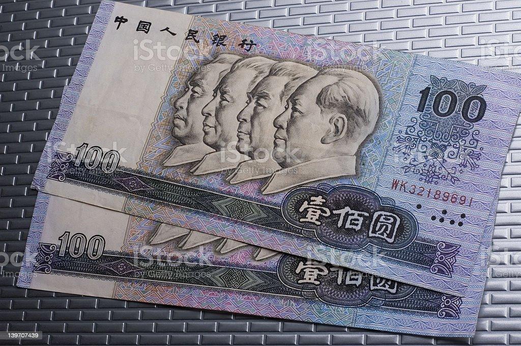 One hundred yuan royalty-free stock photo