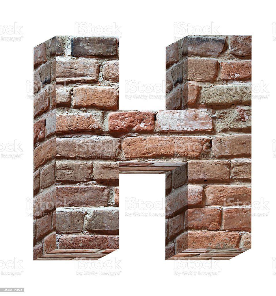 One letter from old brick alphabet set stock photo