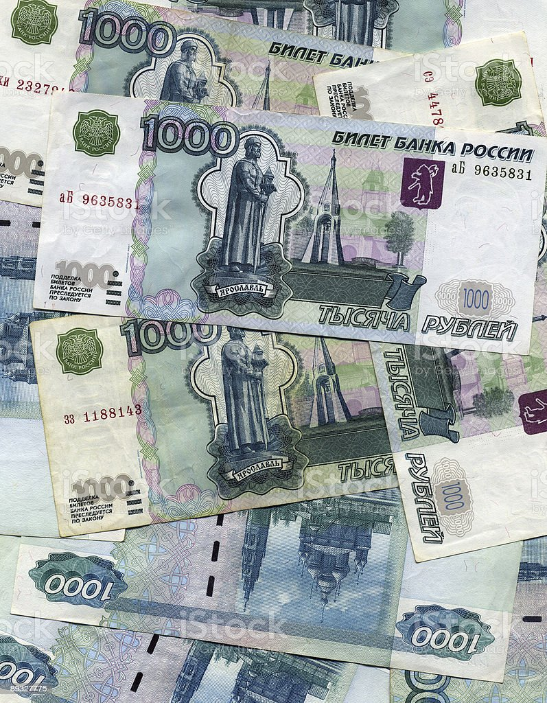 One thousand Russian roubles royalty-free stock photo