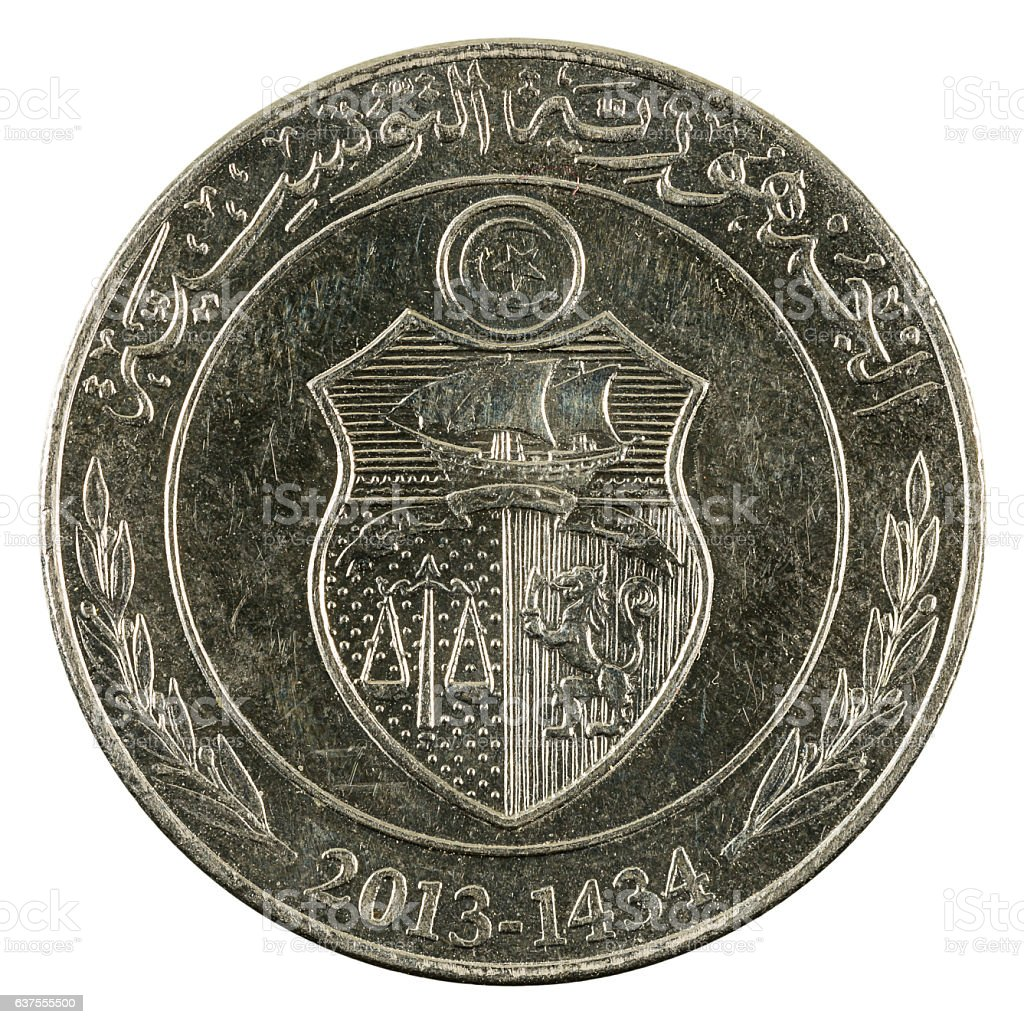 one tunisian dinar coin (2013) isolated on white background stock photo