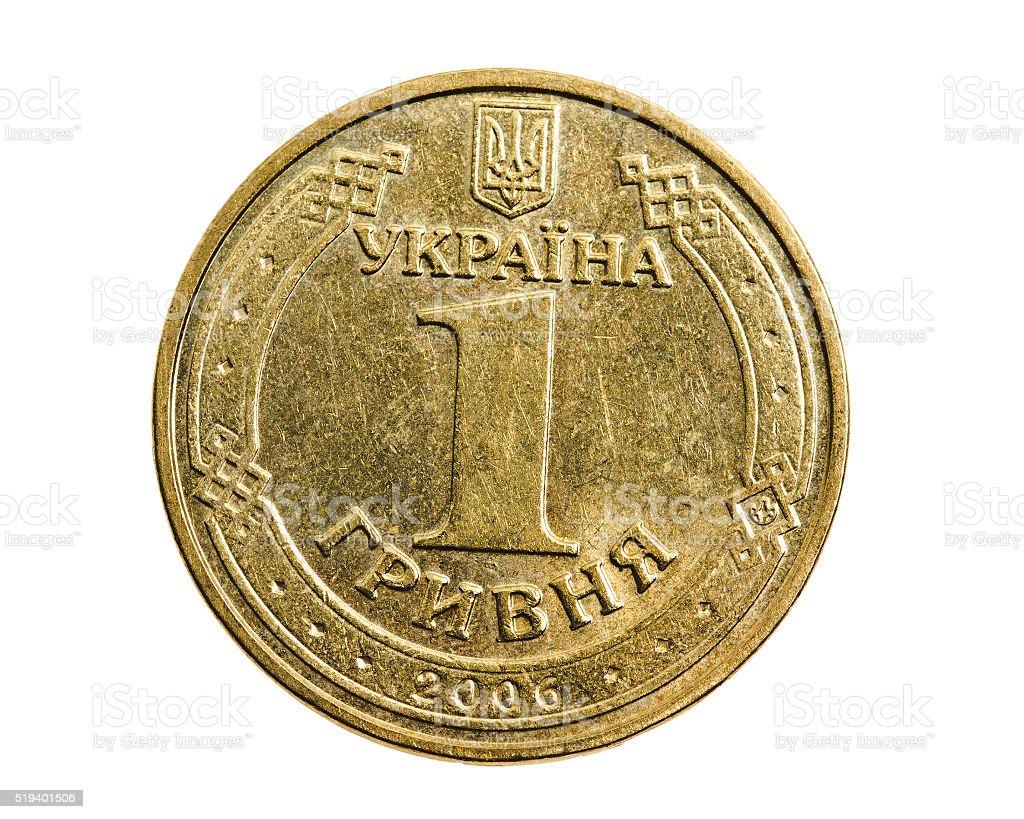 One Ukrainian hryvnia stock photo
