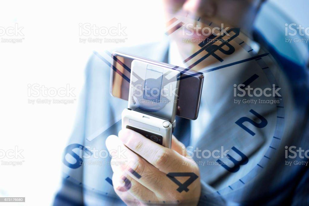 One-SEG stock photo