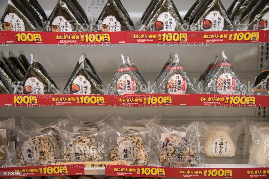 Onigiri at a convenience store stock photo