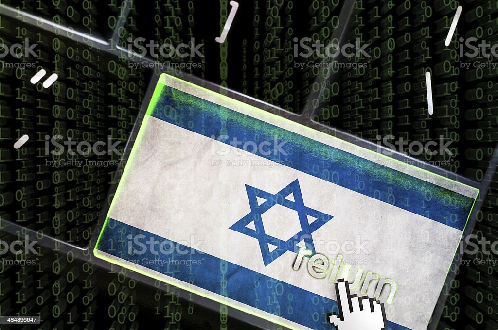 Online DDoS attack on Israel stock photo