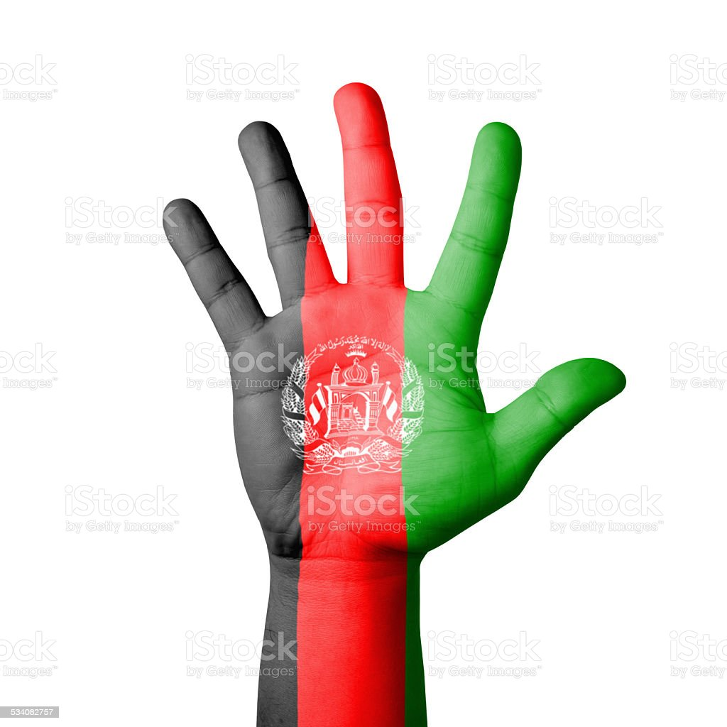 Open hand raised, Afghanistan flag painted stock photo