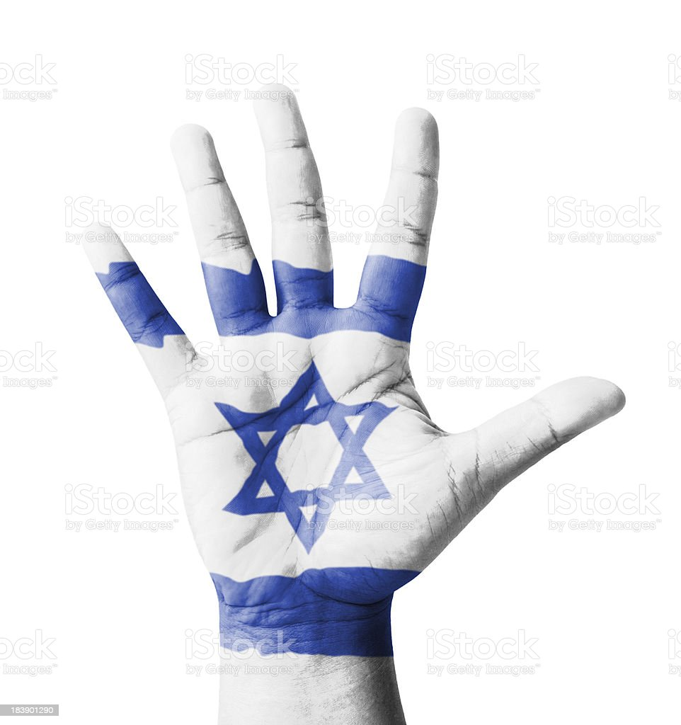 Open hand raised, multi purpose concept, Israel flag painted stock photo