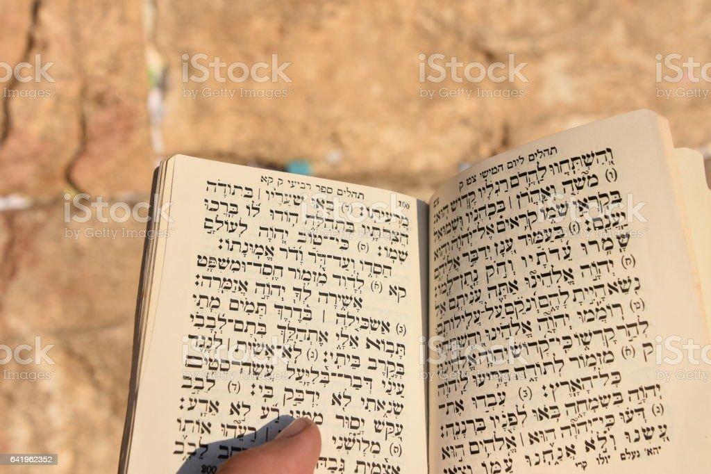 Open Torah in front of Western Wall, Jerusalem stock photo