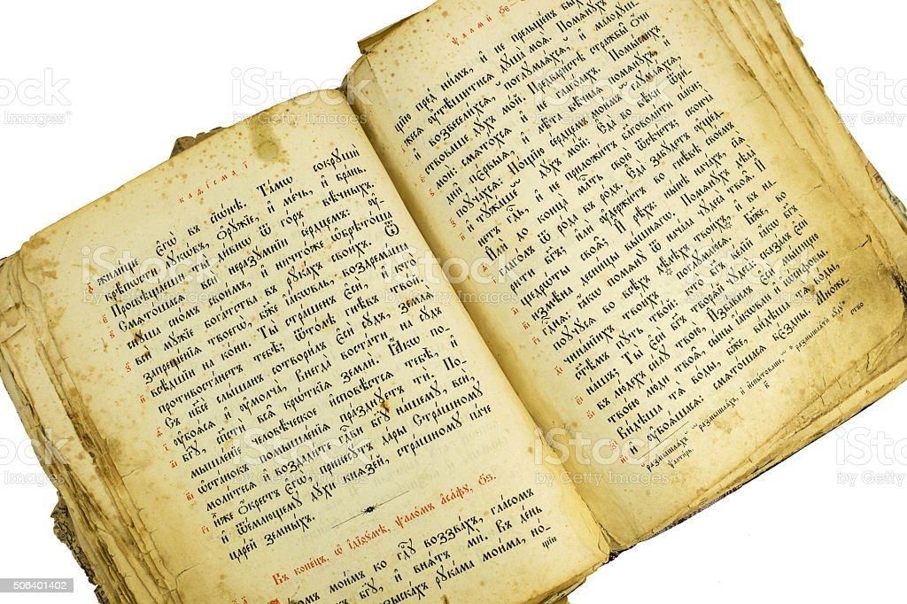 Opened a very old psalmbook stock photo