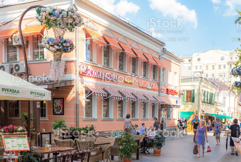 Opened terrace of cafe on Klimentovsky lane in Moscow stock photo
