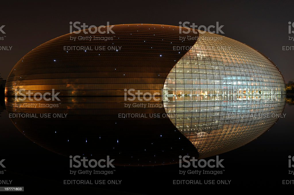 Opera House in Beijing at Night royalty-free stock photo