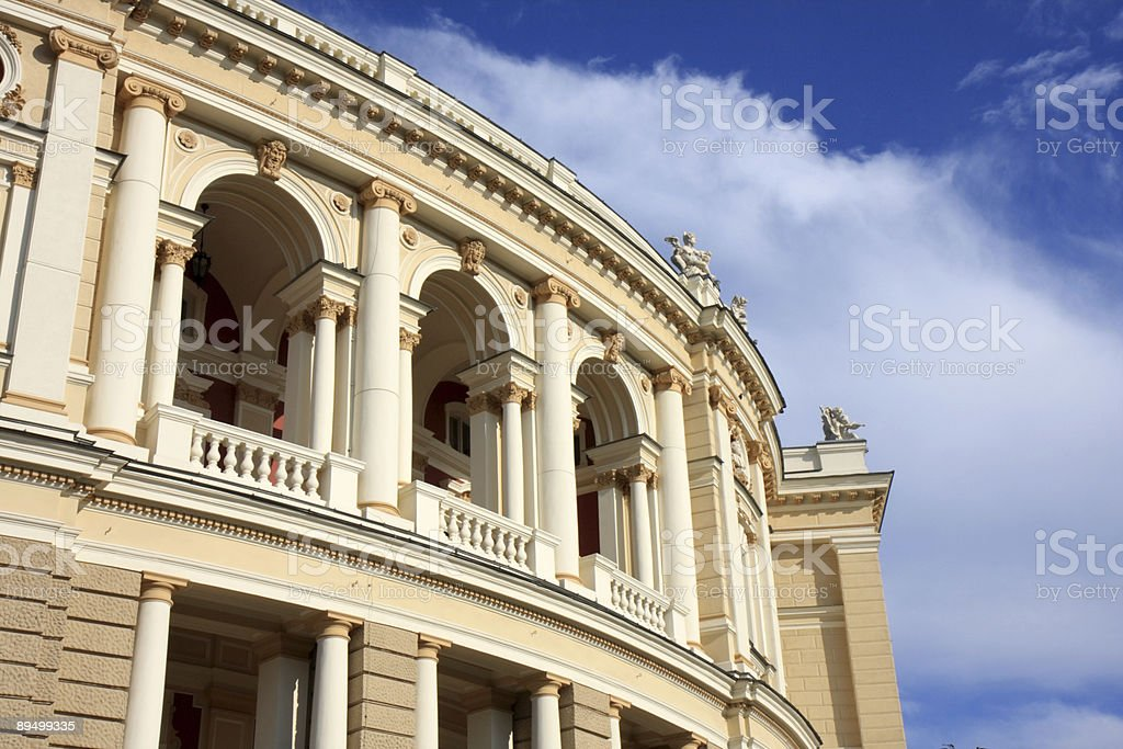 Opera house (fragment) royalty-free stock photo