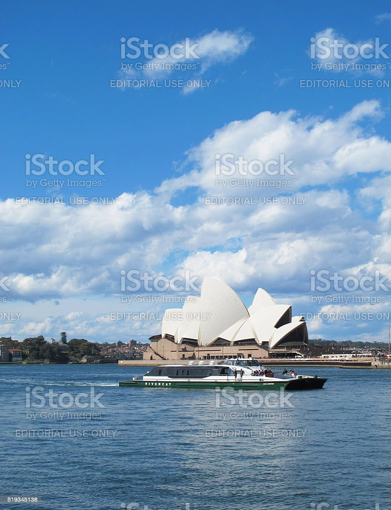 Opera House, Sydney Australia stock photo