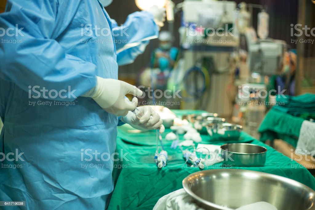 Operation for heart disease in operating room stock photo