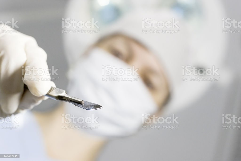 Operation stock photo