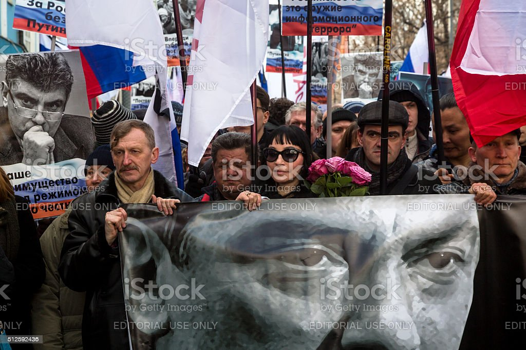 Opposition march in Moscow stock photo