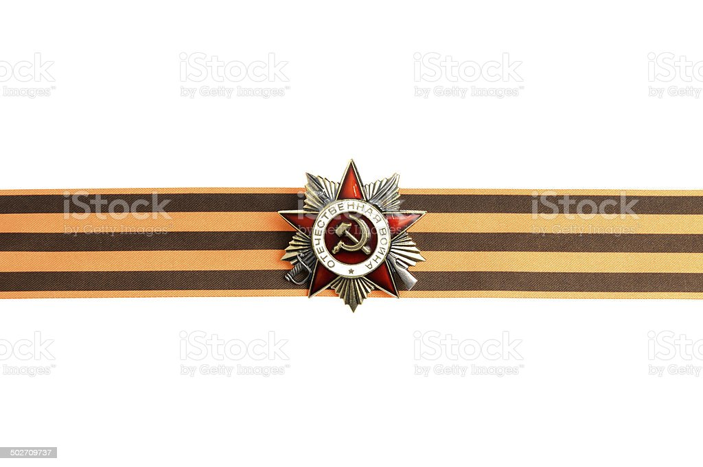 Order of Great Patriotic war on Saint George ribbon stock photo