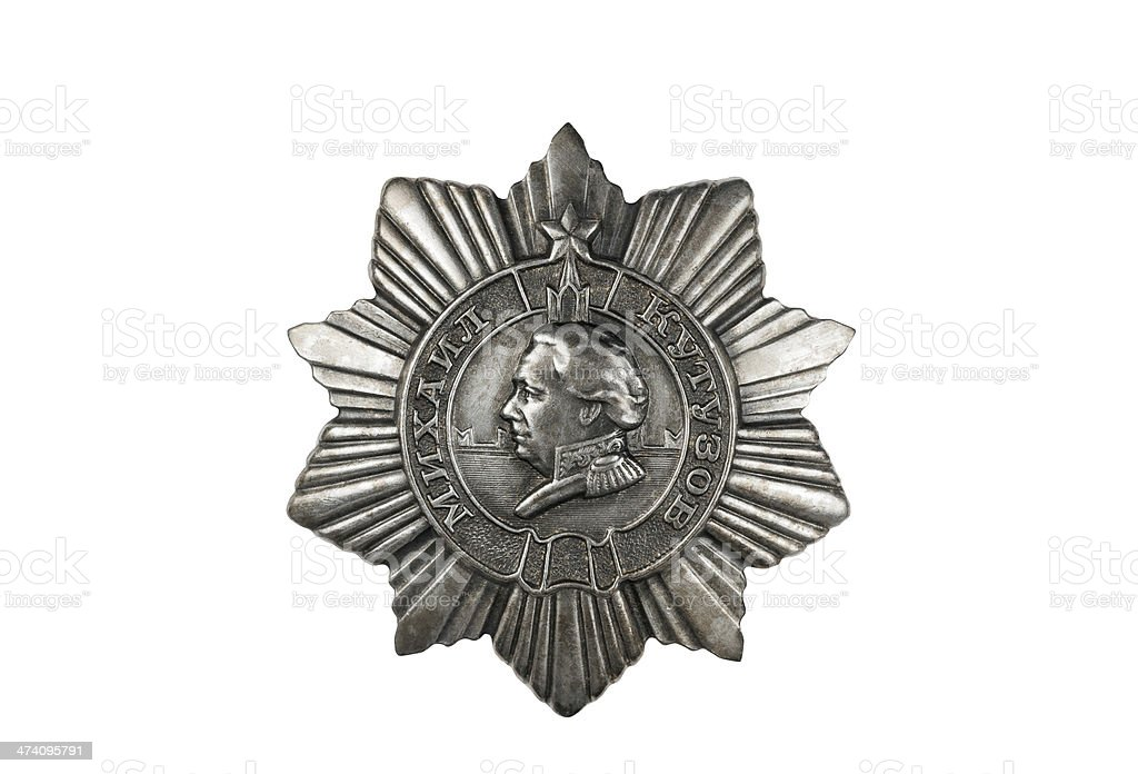 Order of Kutuzov III degree. royalty-free stock photo