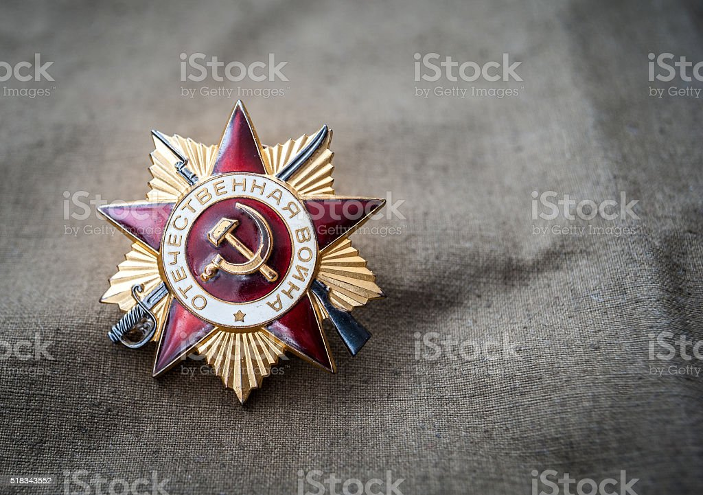 Order of the patriotic war 1st class stock photo