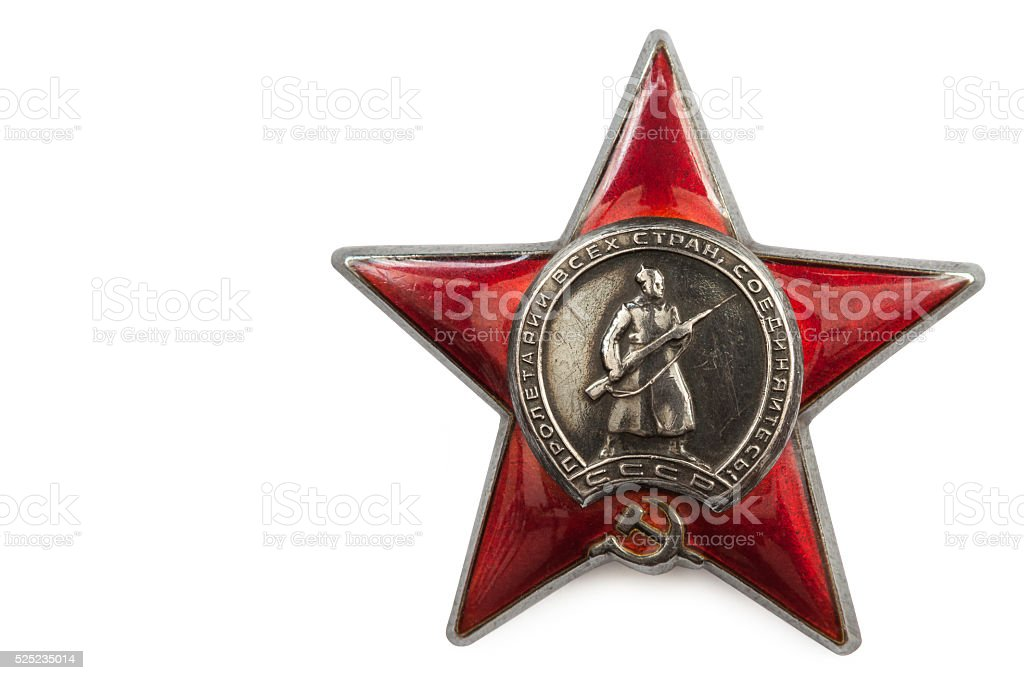 Order of the Red Star. stock photo