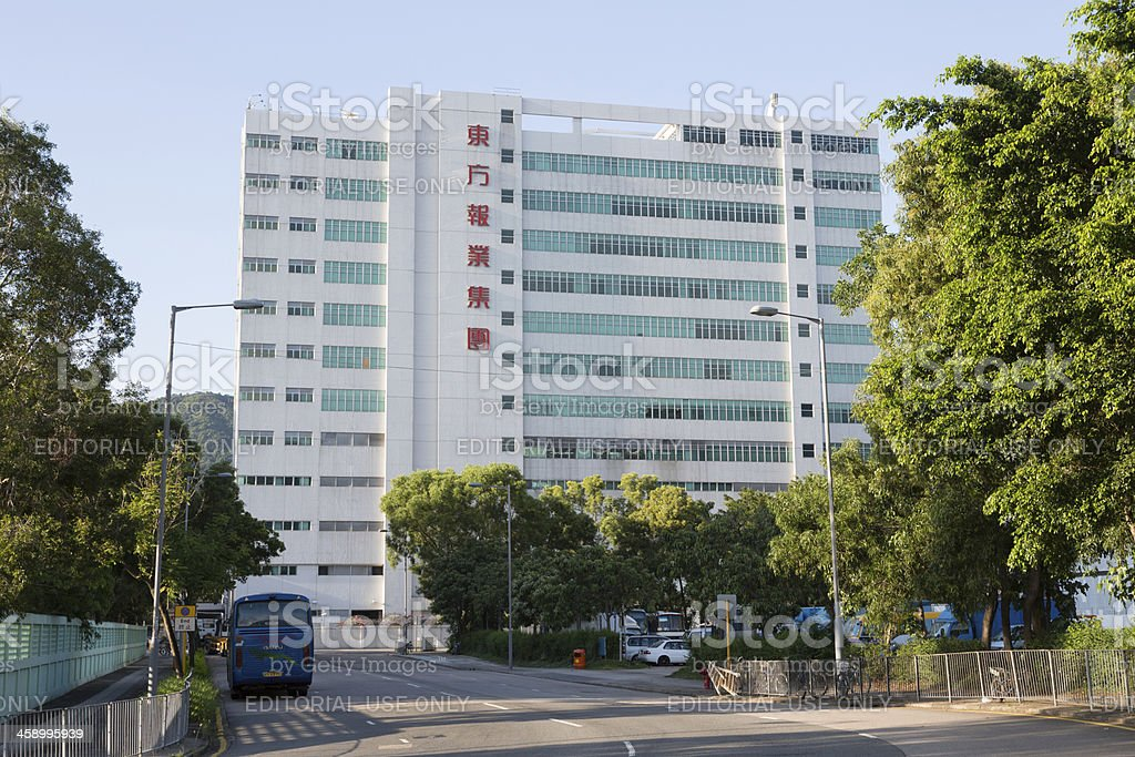 Oriental Daily News Headquarters in Hong Kong royalty-free stock photo