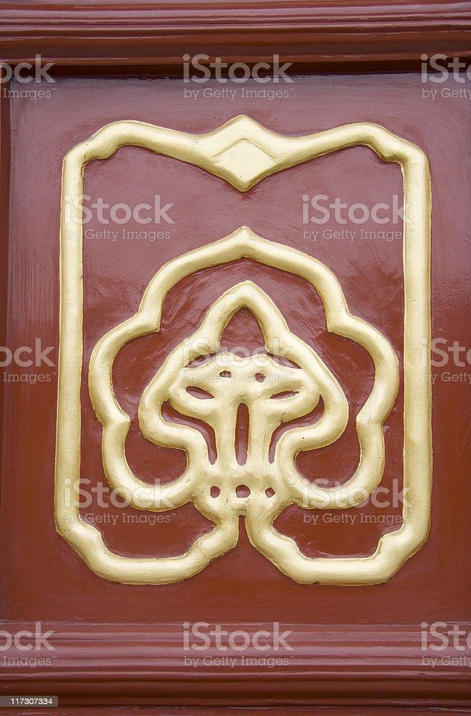 Oriental Decoration stock photo