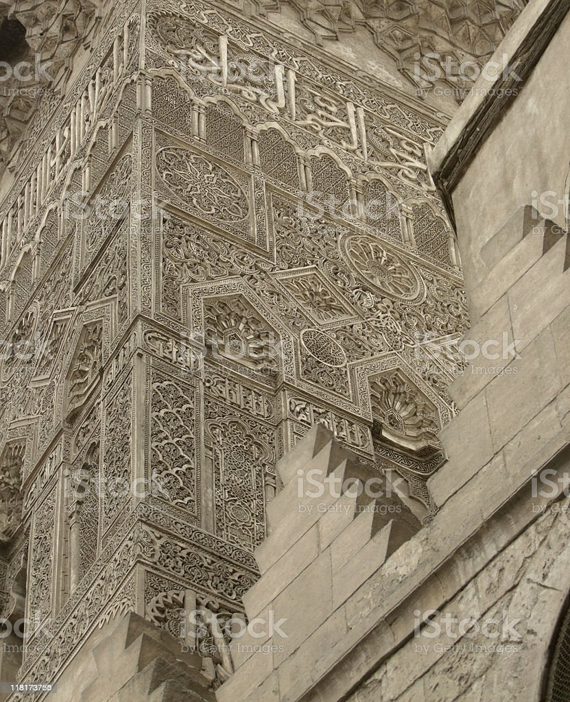 ornamented architectural Detail in Cairo royalty-free stock photo