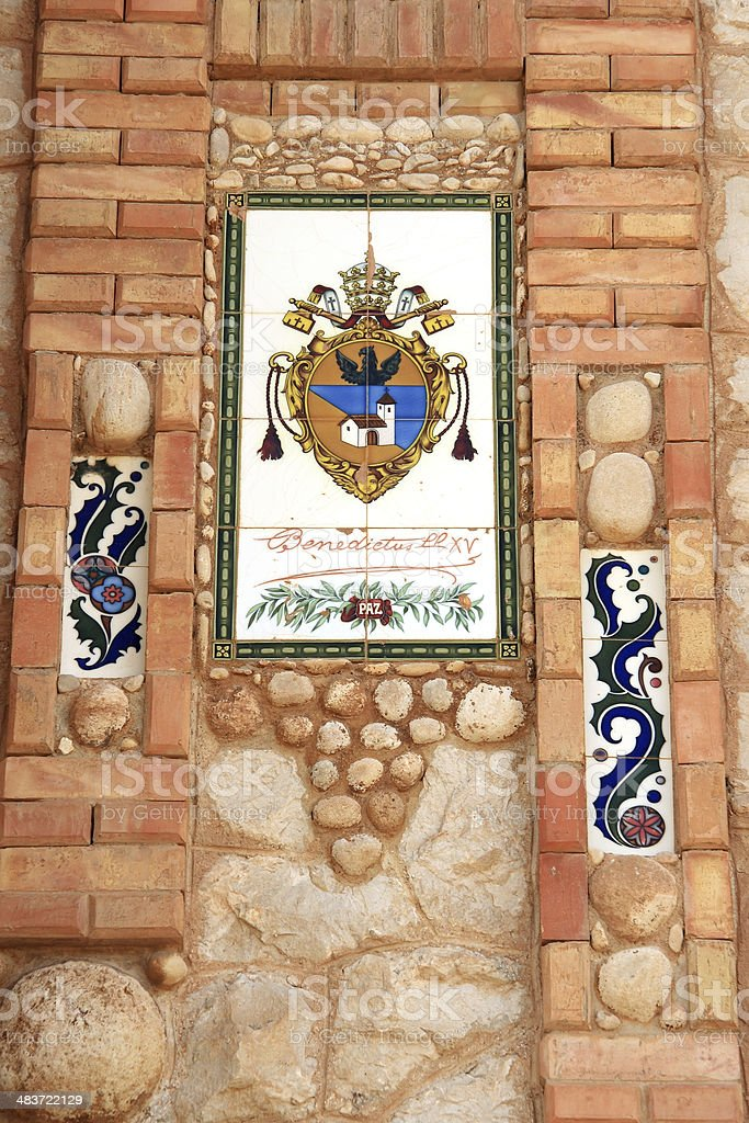 ornamented tiles of  Santa Mar?a Magdalena Sanctuary in Novelda, Spain. royalty-free stock photo