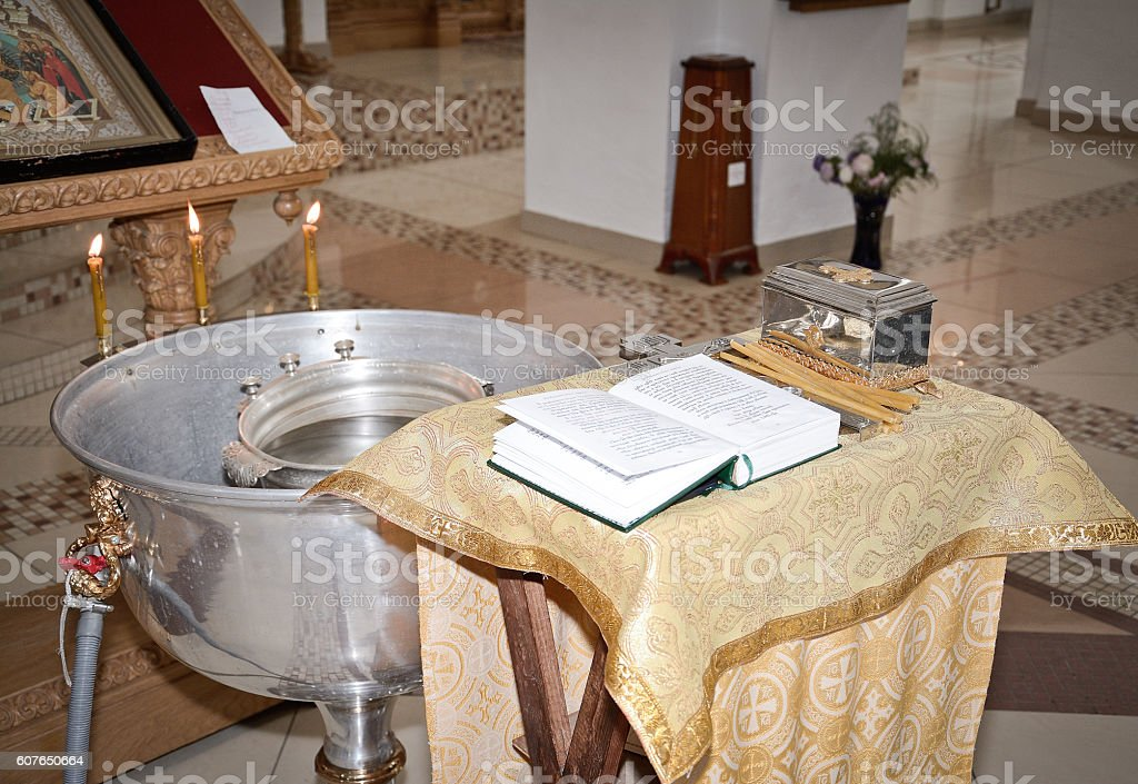 Orthodox baptism in russian church stock photo