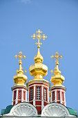 Orthodox, Byzantine, or Russian Crosses