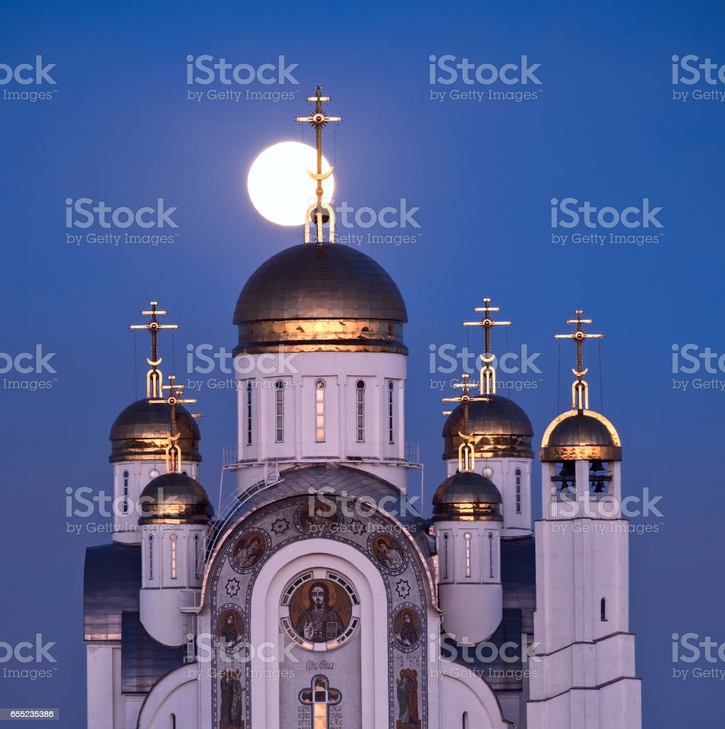 Orthodox cathedral and full moon stock photo