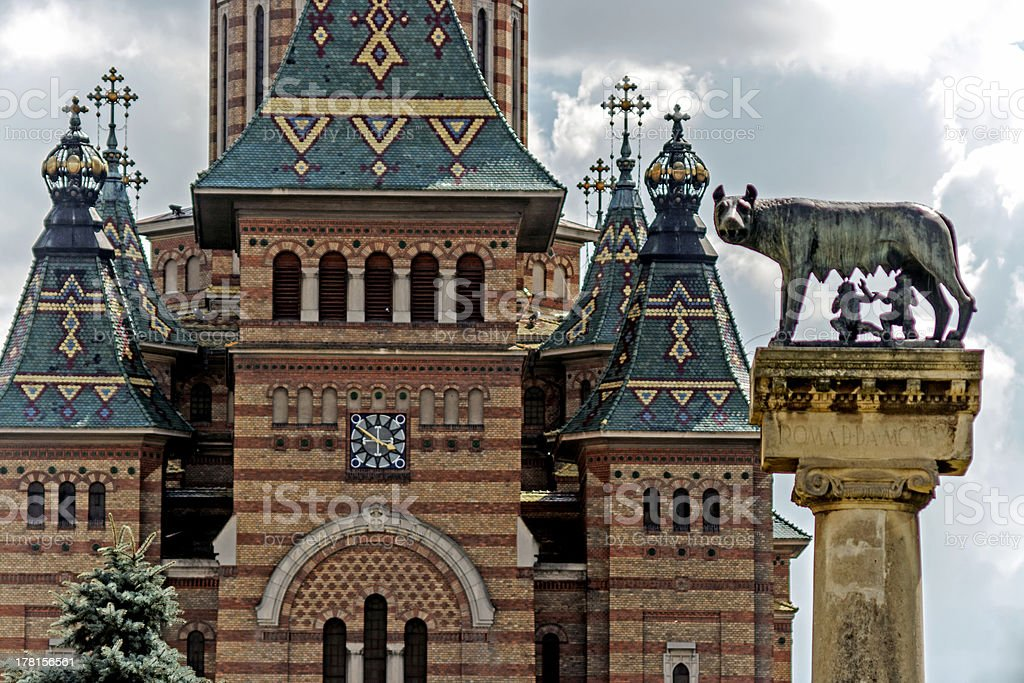 Orthodox Cathedral and wolf. Detail stock photo