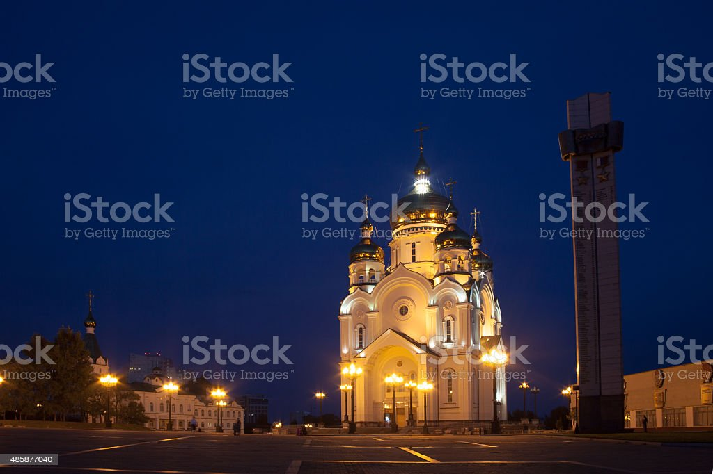 Orthodox cathedral in Khabarovsk, Russia stock photo