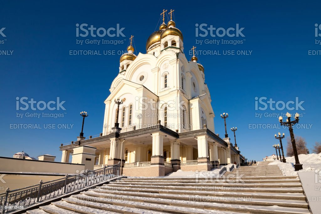 Khabarovsk, Russia - January 22, 2016: Orthodox cathedral in winter in Khabarovsk stock photo