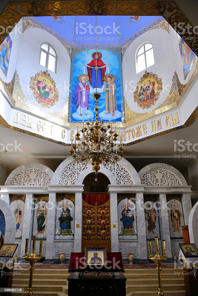Orthodox Cathedral of St Nicholas, Dushanbe, Tajikistan stock photo