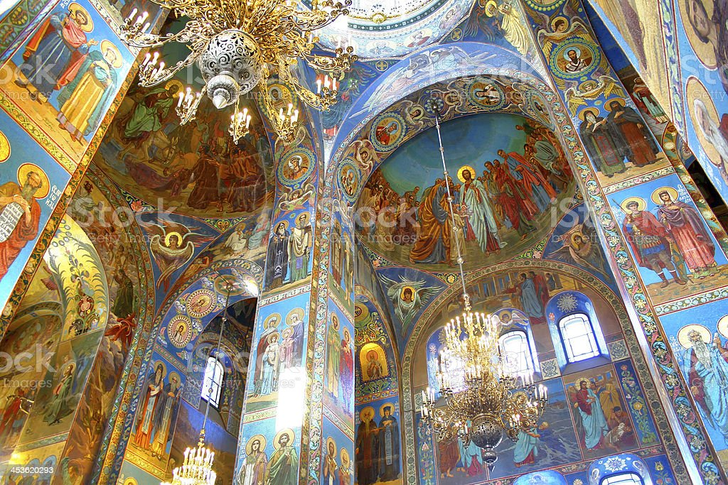 Orthodox cathedral stock photo