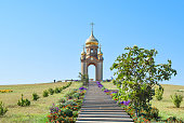 Orthodox chapel on a hill