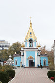 Orthodox church blue and white colors.