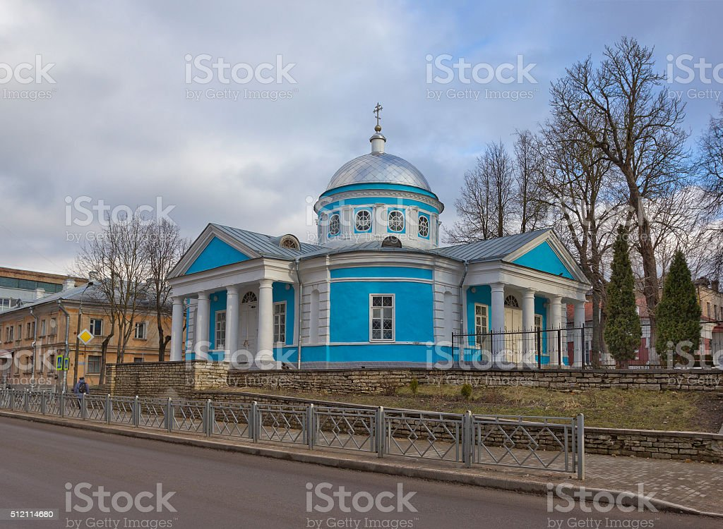 Orthodox church in Pskov, Russia stock photo